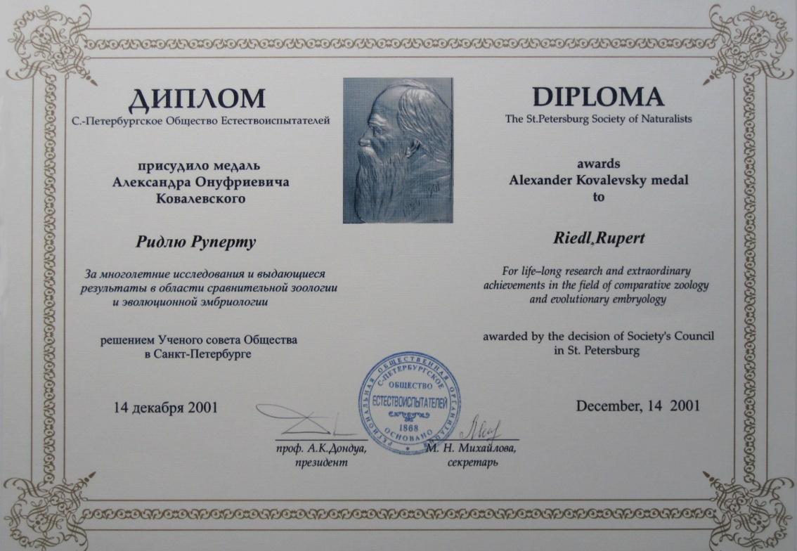 Kovalevsky medal certificate
