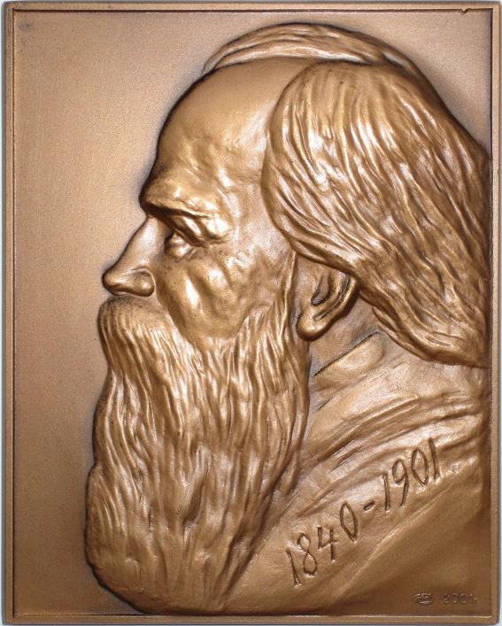 Kovalevsky medal front side